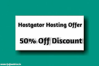 Hostgator Hosting Offer 50% Off Discount - hostgator coupons