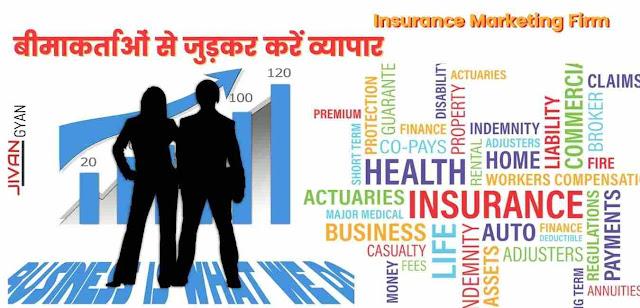 insurance marketing firm