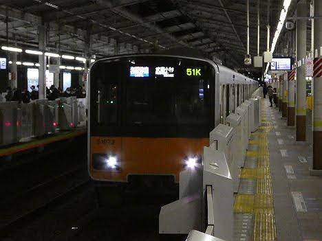 【ダイヤ乱れで代走!】50070系の副都心線 各駅停車 武蔵小杉行き