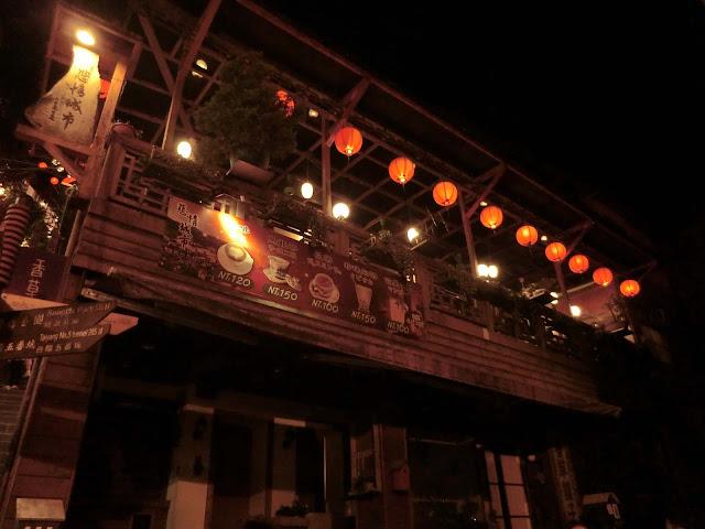 九份,夜景,台湾〈著作権フリー無料画像〉Free Stock Photos