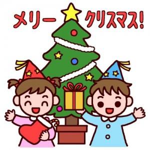 Merry Christmas in Arabic
