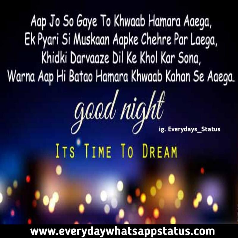 Unique 50 Good Night Images Quotes
