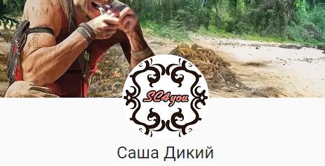 Аватарка Google профиля