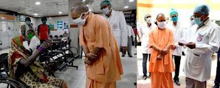 मुख्यमंत्री योगी ने डॉ श्यामा प्रसाद मुखर्जी सिविल चिकित्सालय का आकस्मिक निरीक्षण किया    संवाददाता, Journalist Anil Prabhakar.                 www.upviral24.in    /2020/05/CM-Yogi-conducts-surprise-inspection-of-Dr-Shyama-Prasad-Mukherjee-Civil-Hospital.html