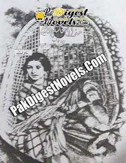 Mazaaq Aashiqui Daram Episode 3 (Novelette) By Aneela Talib