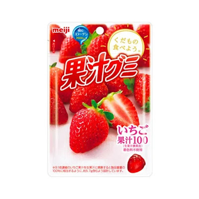 Berikut Ini Daftar Permen Gummy Terenak