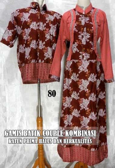 Jual Baju Gamis Cowok Gamis Murni