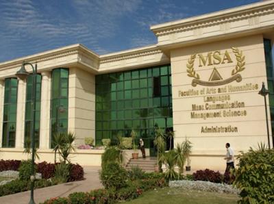 مصاريف جامعة أكتوبر MSA للمصريين والأجانب للعام 2020-2019 وتنسيق القبول بالكليات