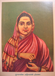 Agilyabhai Holkar real painting