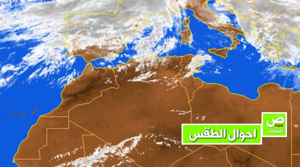 توقعات بسقوط الأمطار على هذه المناطق