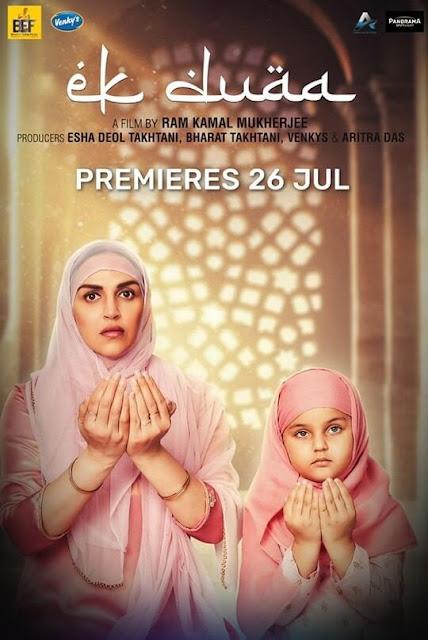 Ek Duaa full cast and crew Wiki - Check here Bollywood movie Ek Duaa 2021 wiki, story, release date, wikipedia Actress name poster, trailer, Video, News