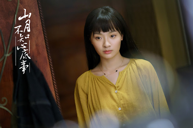 being lonely in love sun yi