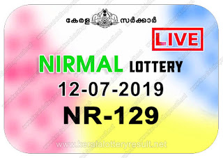 KeralaLotteryResult.net, kerala lottery kl result, yesterday lottery results, lotteries results, keralalotteries, kerala lottery, keralalotteryresult, kerala lottery result, kerala lottery result live, kerala lottery today, kerala lottery result today, kerala lottery results today, today kerala lottery result, Nirmal lottery results, kerala lottery result today Nirmal, Nirmal lottery result, kerala lottery result Nirmal today, kerala lottery Nirmal today result, Nirmal kerala lottery result, live Nirmal lottery NR-129, kerala lottery result 12.07.2019 Nirmal NR 129 12 july 2019 result, 12 07 2019, kerala lottery result 12-07-2019, Nirmal lottery NR 129 results 12-07-2019, 12/07/2019 kerala lottery today result Nirmal, 12/7/2019 Nirmal lottery NR-129, Nirmal 12.07.2019, 12.07.2019 lottery results, kerala lottery result July 12 2019, kerala lottery results 12th July 2019, 12.07.2019 week NR-129 lottery result, 12.7.2019 Nirmal NR-129 Lottery Result, 12-07-2019 kerala lottery results, 12-07-2019 kerala state lottery result, 12-07-2019 NR-129, Kerala Nirmal Lottery Result 12/7/2019