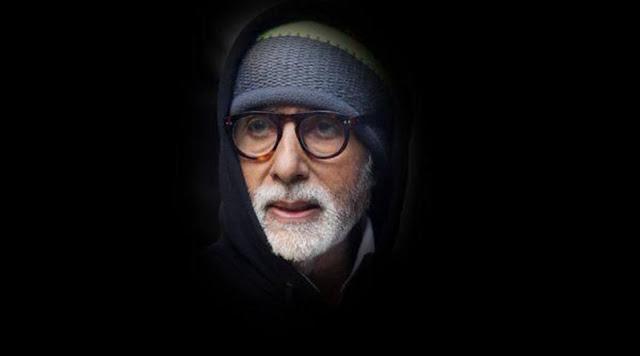 अमिताभ बच्चन कोरोना पॉज़िटिव पाए गए, मुंबई के नानावती में हुए भर्ती