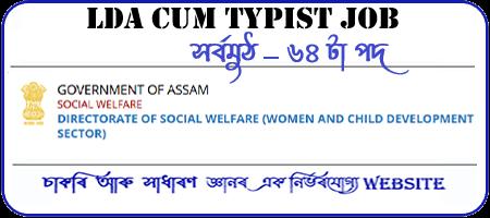 LDA cum Typist Jobs in Social Welfare Assam 64 Post