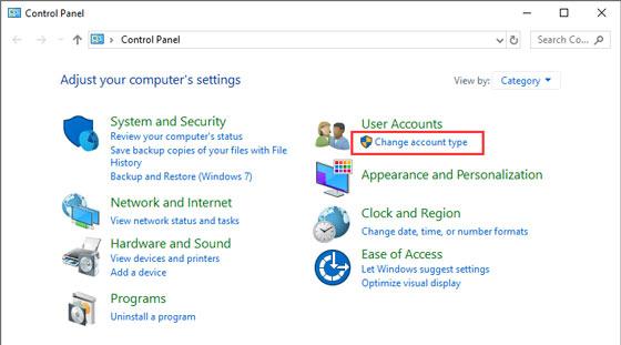 تغيير اسم المستخدم عن طريق لوحة windows