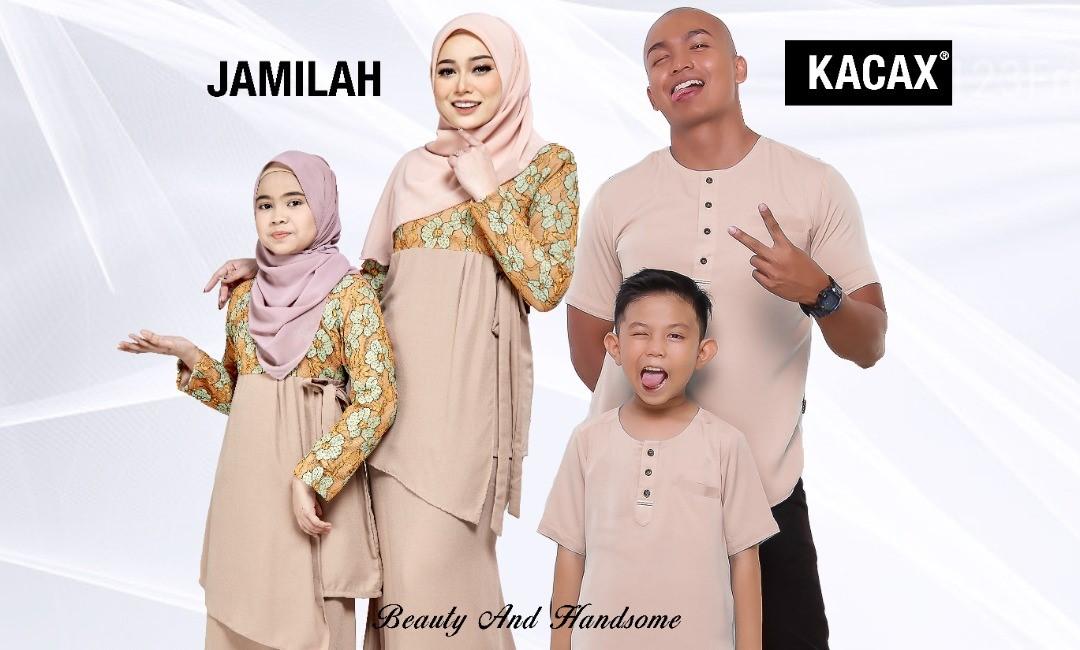 Baju Raya Sedondon satu family 2021 - byfarahh.com