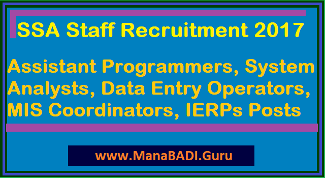 DEO Mahabubabad, Mahabubabad District, SSA Staff Recruitment, TS Jobs, TS SSA, Application Form