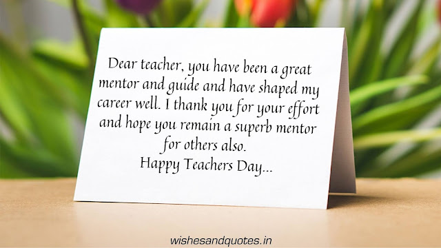 happy teachers day wishes cards 2020