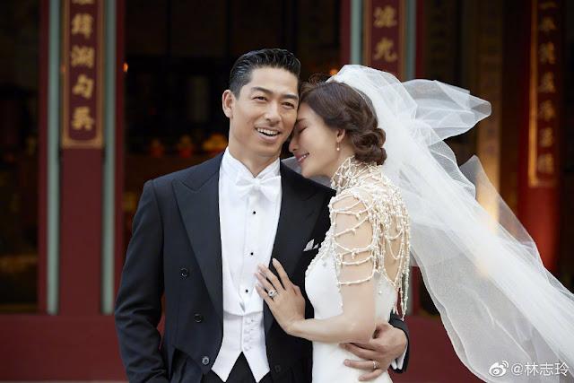 lin chiling akira wedding