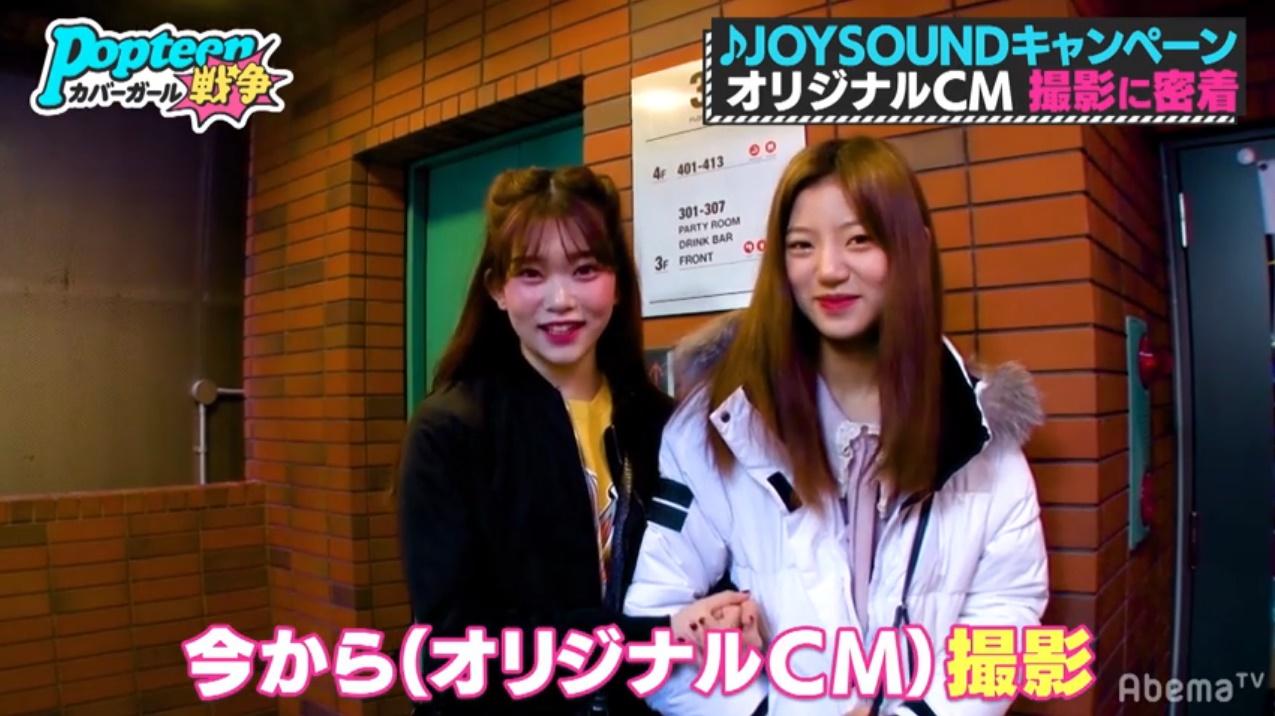 All About Girls K Pop Mystic Story 福富つき キム シユン カラオケjoysound 冬のキャンペーンガール に決定 オリジナルcmが1 10 金 より全国joysoundで配信