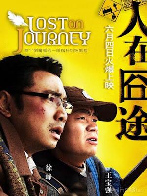 Lạc Lối (Về Quê Ăn Tết) - Lost On Journey (2010)