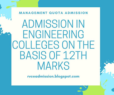 Admission in Engineering Colleges on the basis of 12th Marks