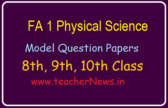 FA 1 Physical Science Question Papers For 8th, 9th, 10th Class Slip Test 2019 EM TM