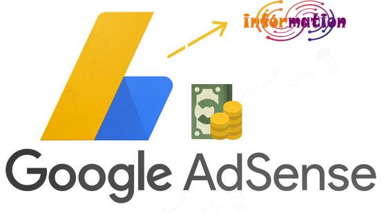 تقرير جوجل Adsense | القواعد المحيطة بالنقرات