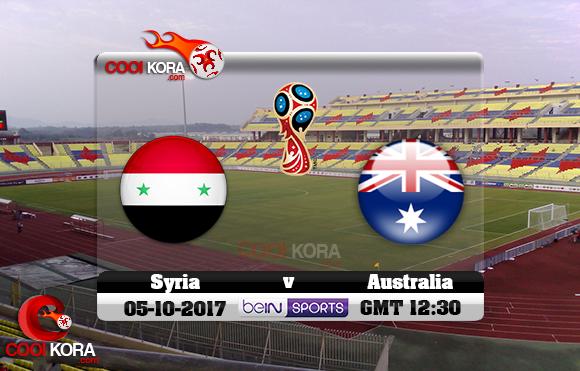 مشاهدة مباراة سوريا وأستراليا اليوم 5-10-2017 تصفيات كأس العالم