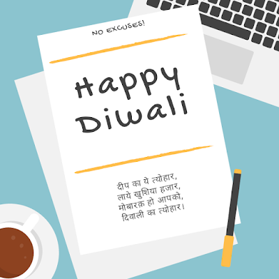 customized diwali images
