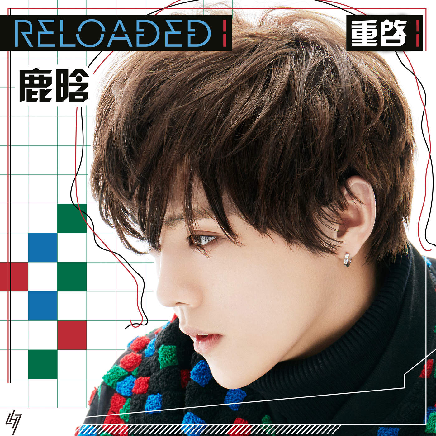 Luhan – Reloaded 1 – Single