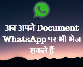 https://api.whatsapp.com/send?phone=918448813864