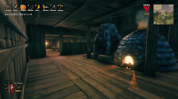 Valheim7 溶鉱炉部屋画像