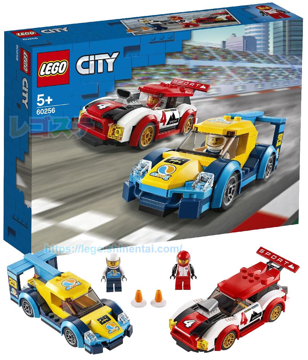 60256 レーシングカー