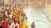 Chhath 2020: छठ पूजा में आज डूबते सूर्य को दिया जाएगा अर्घ्य, जानें कैसे शुरू हुई परंपरा?