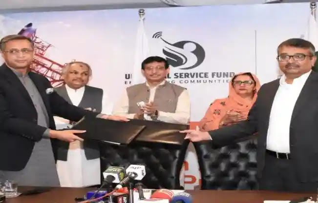 USF awards contract for High Speedmobile broadband service to Ufone in Kech district worth PKR 2,07 billion
