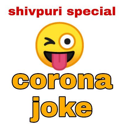 Corona jokes
