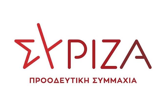 Ο ΣΥΡΙΖΑ - Π.Σ. Ημαθίας για τον θάνατο του Χρυσόστομου Κορτσινίδη