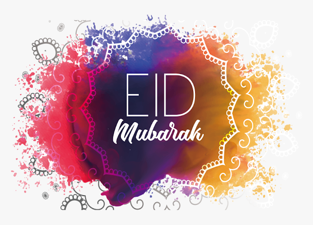 Eid Mubarak Photo Gallery