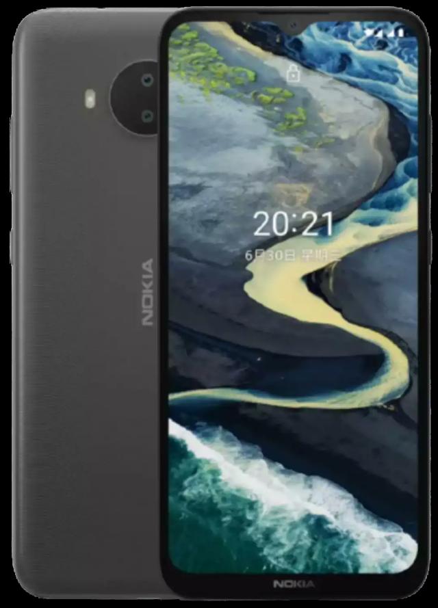 Nokia C20 Plus - Full Specifications
