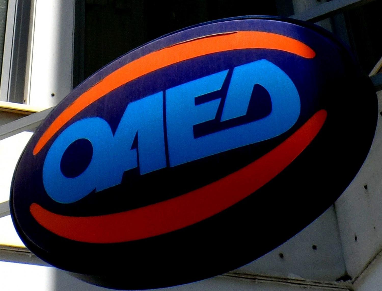 ΟΑΕΔ ειδικό εποχικό επίδομα: Μέχρι πότε είναι οι αιτήσεις, ποιοι το δικαιούνται