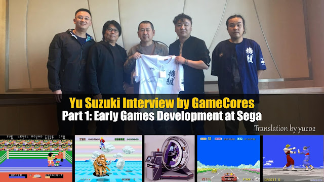 Yu Suzuki Interview by GameCores   Part One: Early Games Development at Sega