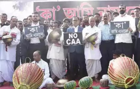 Protests Against CAA Across North East-Anti CAA  Movement Resume