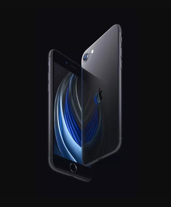 Apple Meluncurkan Ponsel Murahnya iPhone SE - Sabine Blog