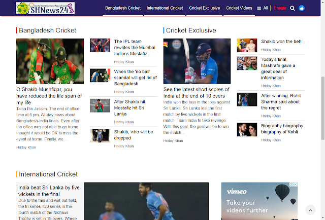 SHNews24.Com - Sports News of the world Website Sell Low prices
