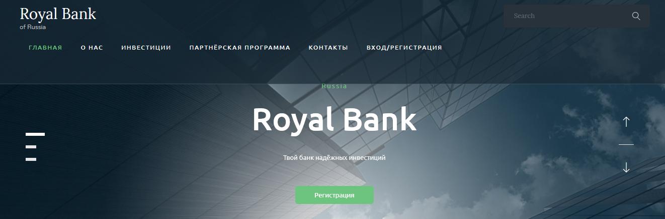 Мошеннический сайт rbcinvest.pro – Отзывы, развод, платит или лохотрон?