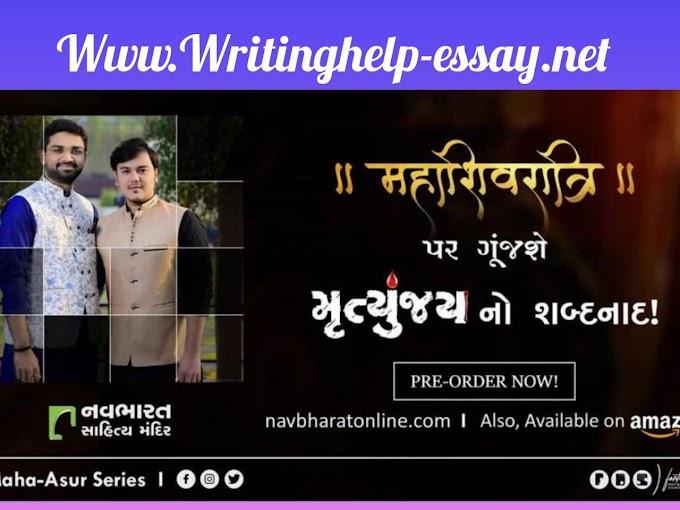 "Navbharat Sahitya Mandir launches cover of mythological thriller book ""Mrityunjay"" written by Parakh Bhatt and Raj Javia."