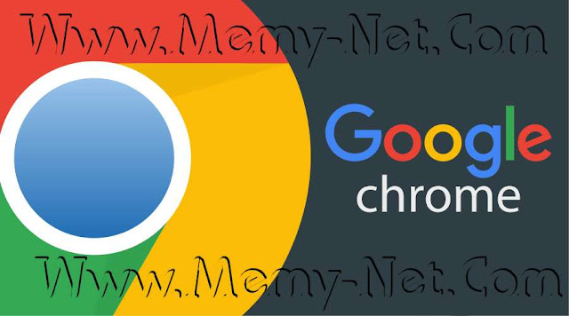 New feature of Google Chrome to protect users