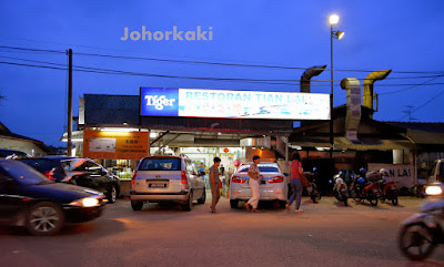 Tian-Lai-Johor-Gelang-Patah